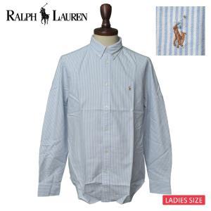 Polo Ralph Lauren Boys ポロ ラルフ ローレン ボーイズライン 677177 オックスフォード ボタンダウンシャツ ブルー ストライプ レディース キッズ 長袖シャツ|delicious-y
