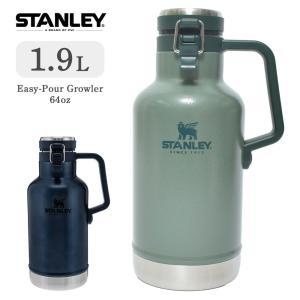 STANLEY スタンレー Easy-Pour Growler 64oz グロウラー 1.9L グリーン ブラック スチール 水筒 ステンレスボトル 真空 保温 保冷 アウトドア キャンプ|delicious-y
