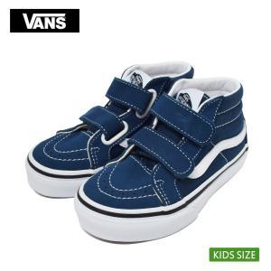 VANS KIDS バンズ キッズ【VN0A38HHT2S】SK8-MID REISSUE V Gibraltar Sea / True White スケートミッド リイッシューV  ブルー ホワイト 子供 靴 スニーカー|delicious-y