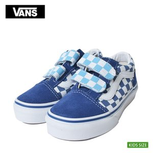 VANS KIDS バンズ キッズ VN0A38HDVDX OLD SKOOL V Checkerboard オールドスクールV ブルー 子供 靴|delicious-y