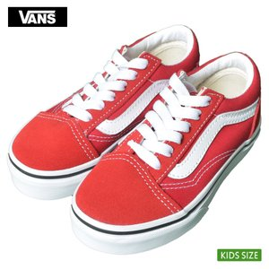 VANS KIDS バンズ キッズ VN0A4BUUJV6 OLD SKOOL Racing Red/True White オールドスクール レッド ホワイト 子供 靴|delicious-y