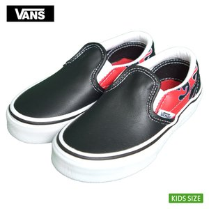 VANS KIDS バンズ キッズ VN0A32QIVIS CLASSIC SLIP ON Moto Flame Black Racing Red クラシックスリッポン ブラック レッド 黒 赤 子供 靴|delicious-y