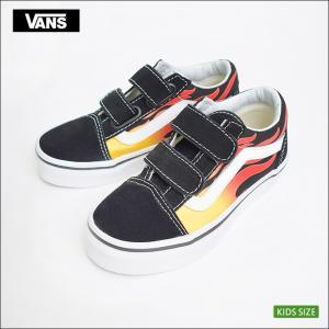 VANS KIDS FA'18 バンズ キッズVN0A38HDPHN OLD SKOOL V Flame Black/Black/True White オールドスクールV フレイム 子供 スニーカー delicious-y