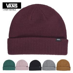 メール便 VANS バンズ CORE BASICS BEANIE コア ベーシック ビーニー ニット帽 ニットキャップ|delicious-y