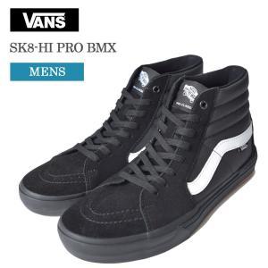 VANS MENS バンズ ヴァンズ メンズ VN0A45JVY28 SK8-HI PRO BMX Black White ブラック ホワイト スケートハイ プロ メンズ スニーカー 靴 シューズ スケート delicious-y