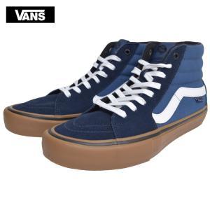 VANS MENS バンズ ヴァンズ メンズ VN0A45JDST8 SK8-HI PRO スケートハイ プロ Rainy Day Navy Gum ブルー ネイビー ホワイト スエード メンズ スニーカー 靴|delicious-y