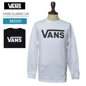 メール便 VANS APPAREL バンズ アパレル VN000K6HYB2 VANS CLASSIC L/S WHITE/BLACK メンズ 長袖 Tシャツ ロゴ|delicious-y