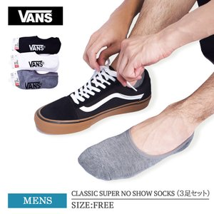 VANS バンズ VN000XSXBLK VN000XSXHTG VN000XSXWHT黒 白 グレー メンズ ソックス 3枚組 アンクル 靴下|delicious-y