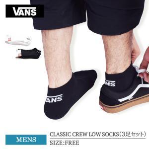 VANS バンズ メンズ 靴下 CLASSIC CREW LOW SOCKS 3足セット  VN0XS8WHT VN0XS8BLK|delicious-y