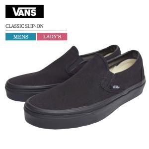 VANS LADIES バンズ ヴァンズ レディース VN000EYEBKA Classic Slip On クラシック スリッポン Black Black ブラック レディース スニーカー 靴|delicious-y