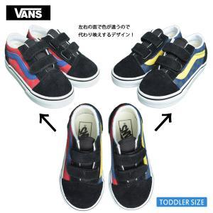 VANS TODDLER バンズ トドラー VN0A38JNV3L OLD SKOOL V オールドスクールV ブラック ホワイト レッド ブルー チェッカーボード  幼児用スニーカー 靴|delicious-y