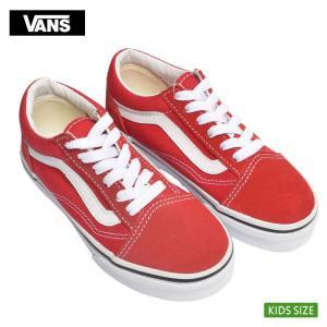 ワケあり-1706 VANS KIDS バンズ キッズ VN0A4BUUJV6 Old Skool Racing Red True White オールドスクール レッド ホワイト 子供 靴 キッズスニーカー|delicious-y