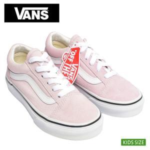 ワケあり-1704 VANS KIDS バンズ キッズ VN00A4BUUV3M Old Skool Lilac Snow/True White オールドスクール ピンク ホワイト 子供 靴 キッズスニーカー|delicious-y