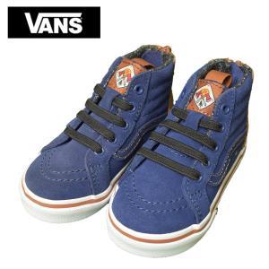 ワケあり-1276 VANS TODOLLER バンズ トドラー VN0A32R3OPU SK8 HI ZIP スケート ハイ ジップ BLUE BROWN ブルー ブラウン 幼児用 靴|delicious-y