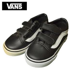 ワケあり-1272 VANS KIDS HO'18 バンズ トドラー VN0A38JNNQR OLD SKOOL V オールドスクール ブラック ホワイト 幼児用 靴|delicious-y