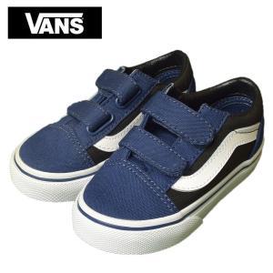 ワケあり-1273 VANS TODOLLER バンズ トドラー VN0A344KORD OLD SKOOL V オールドスクール ブルー ブラック 幼児用 靴|delicious-y