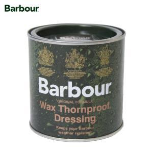 BARBOUR バブアー UAC0001MI111 BARBOUR THORNPROOF DRESSING ソーンプルーフドレッシング 200ml ワックス オイル オイル缶|deliciousy2