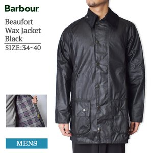 MADE IN ENGLAND BARBOUR バブアー MWX0017BK91 Beaufort ...