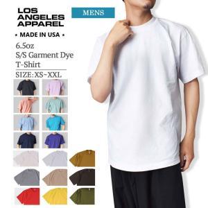 再入荷 LOS ANGELES APPAREL ロサンゼルス アパレル LA APPAREL 1801GD 6.5oz SS Garment Dye T-Shirt メンズ 半袖 Tシャツ 無地T MADE IN USA deliciousy2