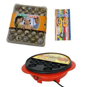 豊橋焼きセット(うずらの卵30個・うずらの卵殻割りはさみ・たこ焼きメーカー)