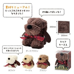 モコモコドッグ ハンカチタオル 4個セット  かわいいワンちゃん(犬)型のハンカチタオルです。  プ...