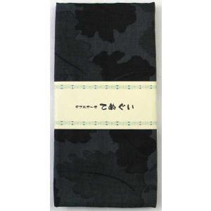 ダブルガーゼ手ぬぐい リーフカモ/迷彩柄  綿100%、ダブルガーゼで快適です。 幅広い年代の方、税...