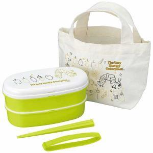はらぺこあおむし バッグ付2段ランチ  人気絵本キャラクターのランチボックスです。 弁当箱とランチバ...