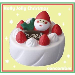 デコレ クリスマスケーキ 22017年クリスマス コンコンブル ZXS-74019...