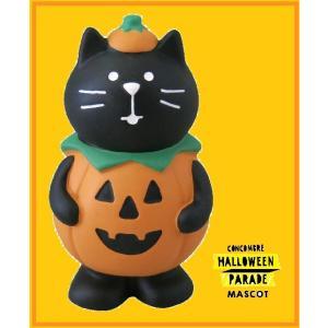 デコレ コンコンブル ハロウィン コスプレ黒猫 ZHW-74609 クリックポスト対応 ポイント消化