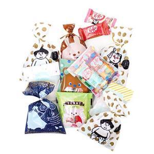 プチギフト お菓子 個包装 10セット みんなが喜ぶ鉄板味 ギフト包装済み キットカット