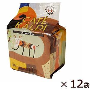 【ケース販売】 10gx10パック12袋 カップの上で広げ、お湯を注ぐだけ。一杯ずつ本格ドリップ! ...