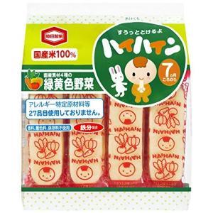原材料:うるち米(国産)、でん粉、砂糖、かぼちゃペースト、ほうれんそうペースト、トマトピューレー、に...