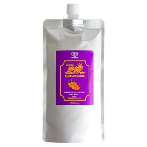 【ハンズ サジー】有機JAS認定 サジージュース 沙棘ジュース300ml  パウチ包装