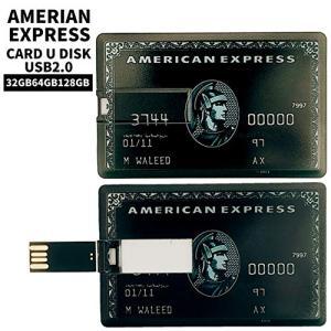 【アメリカンエキスプレス】センチュリオンブラック プラチナ ゴールドカードタイプ USBメモリ 財布...