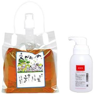 植物油由来成分からできた濃縮自然派洗剤「えがおの力(旧松の力)」2L濃縮/ エコロジー泡ボトル350...