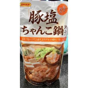 日本食研 豚塩ちゃんこ鍋スープ ストレートタイプ|delistasuehiro