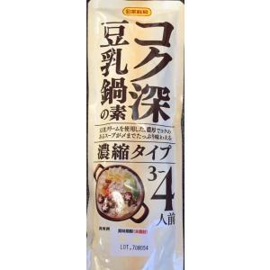 日本食研 コク深 豆乳鍋の素 濃縮タイプなべつゆ|delistasuehiro