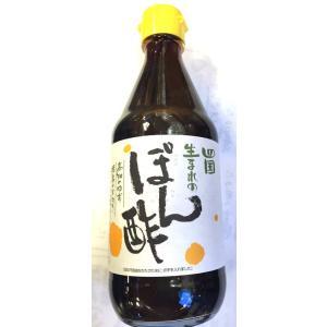 四国生まれのぽん酢 360ml|delistasuehiro