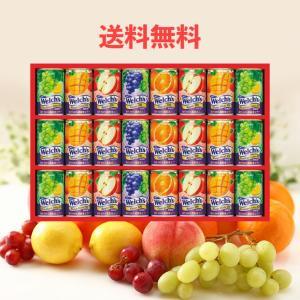 お中元 ギフト ジュース 詰め合わせ ウェルチ 100%果汁 出産 結婚 内祝い WS30N -_210439a077|deliverydelight