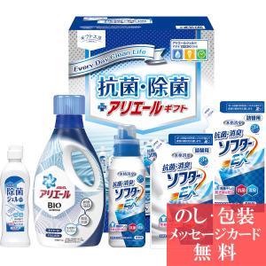 ギフト工房 アリエール抗菌除菌ギフト  GPS-30B ( 洗濯洗剤 ギフト セット )お中元 S_...
