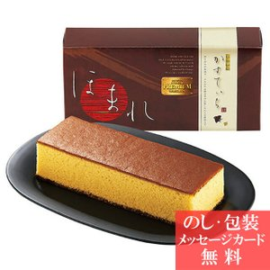 昔ながらの製法で、しっとりと焼きあげた匠こだわりの逸品です。 日本に古くから伝わる最高級の砂糖、「和...