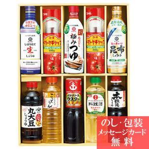 キッコーマン&調味料バラエティセット OMK-70 (しょうゆ 醤油 料理酒 ケチャップ 詰め合わせ...