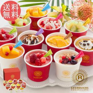 お中元 送料無料 2021 デコレーションアイスクリーム 銀座京橋 レ ロジェ エギュスキロール アイス 美味しい おすすめ スイーツ 御中元 計 11個 ybk-A-GK11|deliverydelight