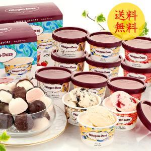 お中元 送料無料 2021 バラエティアイス ハーゲンダッツ & チョコアイスボール 美味しい おすすめ スイーツ 御中元 12P & 21個 ybk-A-HPR|deliverydelight