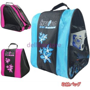 ローラースケートバッグインラインスケートスピードスケートシューズブーツキャリングバッグ 収納バッグ