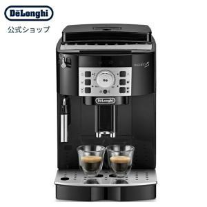 デロンギ マグニフィカS 全自動コーヒーマシン エスプレッソマシン [ECAM22112B]|デロンギ公式PayPayモール店