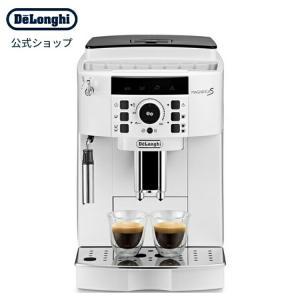 デロンギ マグニフィカS 全自動コーヒーマシン エスプレッソメーカー [ECAM22112W]