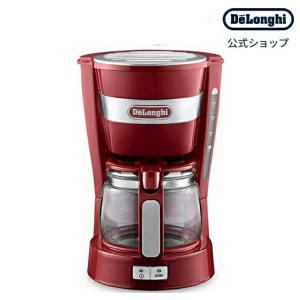 アウトレット デロンギ アクティブ シリーズ ドリップコーヒーメーカー [ICM14011J-R] レッド 赤 コーヒー マシン コーヒーメーカー|デロンギ公式PayPayモール店