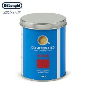 ムセッティ デカフェ(DECAFFEINATED) コーヒーパウダー 250g [MG250-DC] コーヒー 粉  缶 コーヒー粉末 ディカフェ ノンカフェイン 珈琲 デロンギ公式PayPayモール店