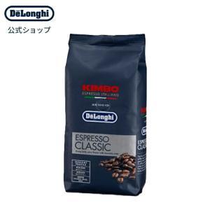 キンボ クラシック コーヒー豆 250g [DLSC610] 珈琲豆 コーヒーパック コーヒー 珈琲 豆 kimbo デロンギ delonghi 美味しいコーヒー豆 デロンギ公式PayPayモール店